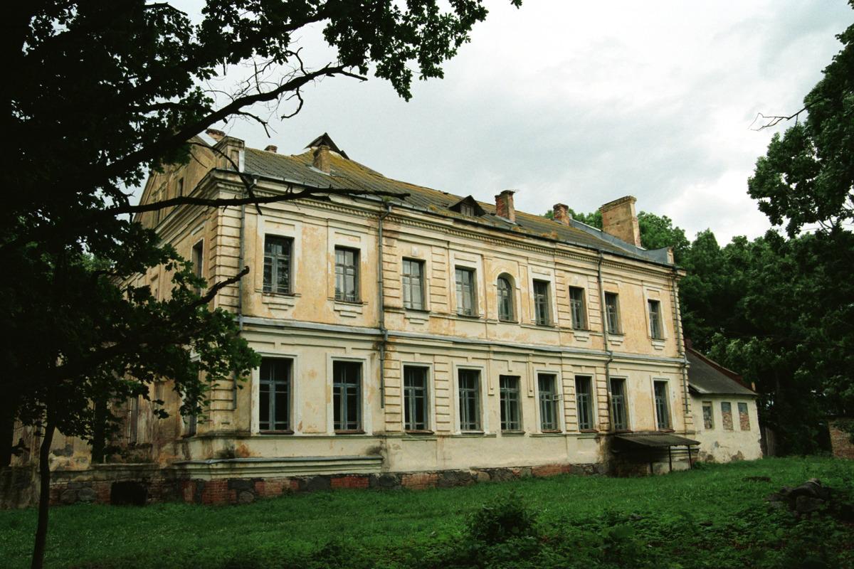 Белогорская городская больница инн