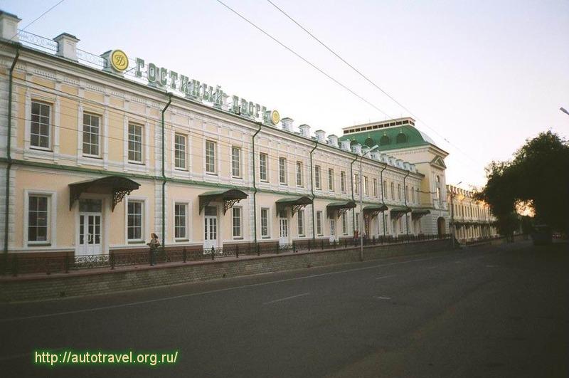 Оренбургская опг список участников и фото любителям комфортной