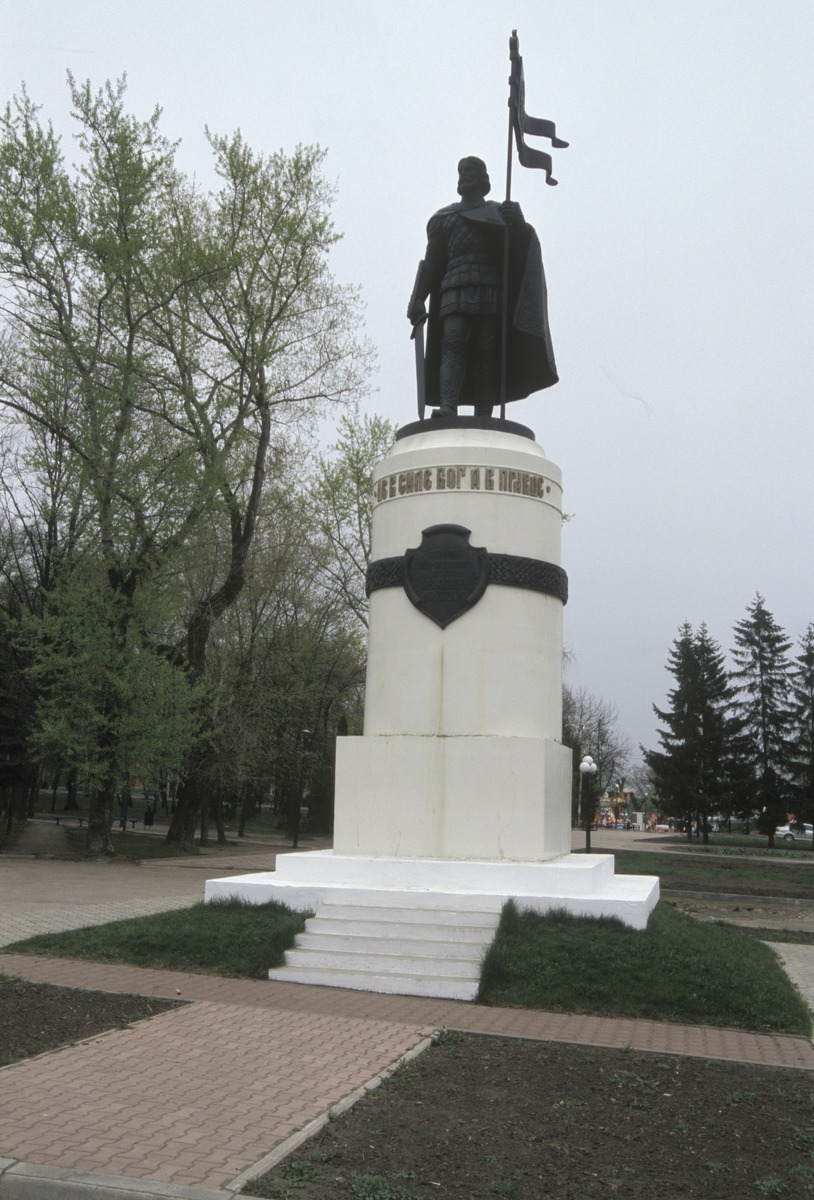 Памятники фото курск телефон купить памятник белый екатеринбург
