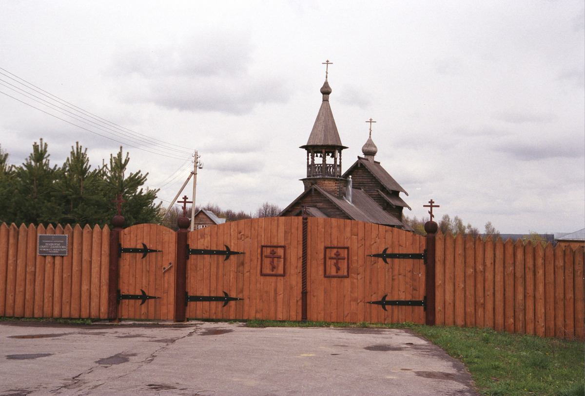 Кривель рязанская область монастырь