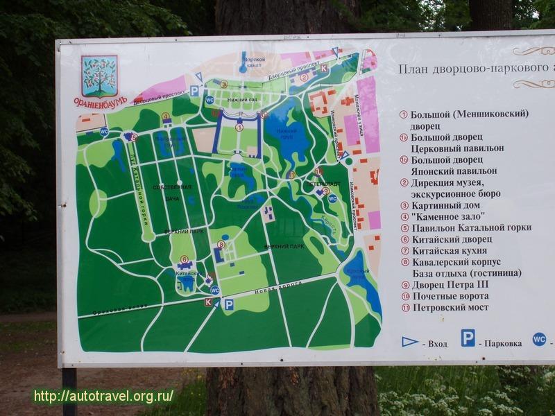 Ломоносов (Ленинградская область) фотографии