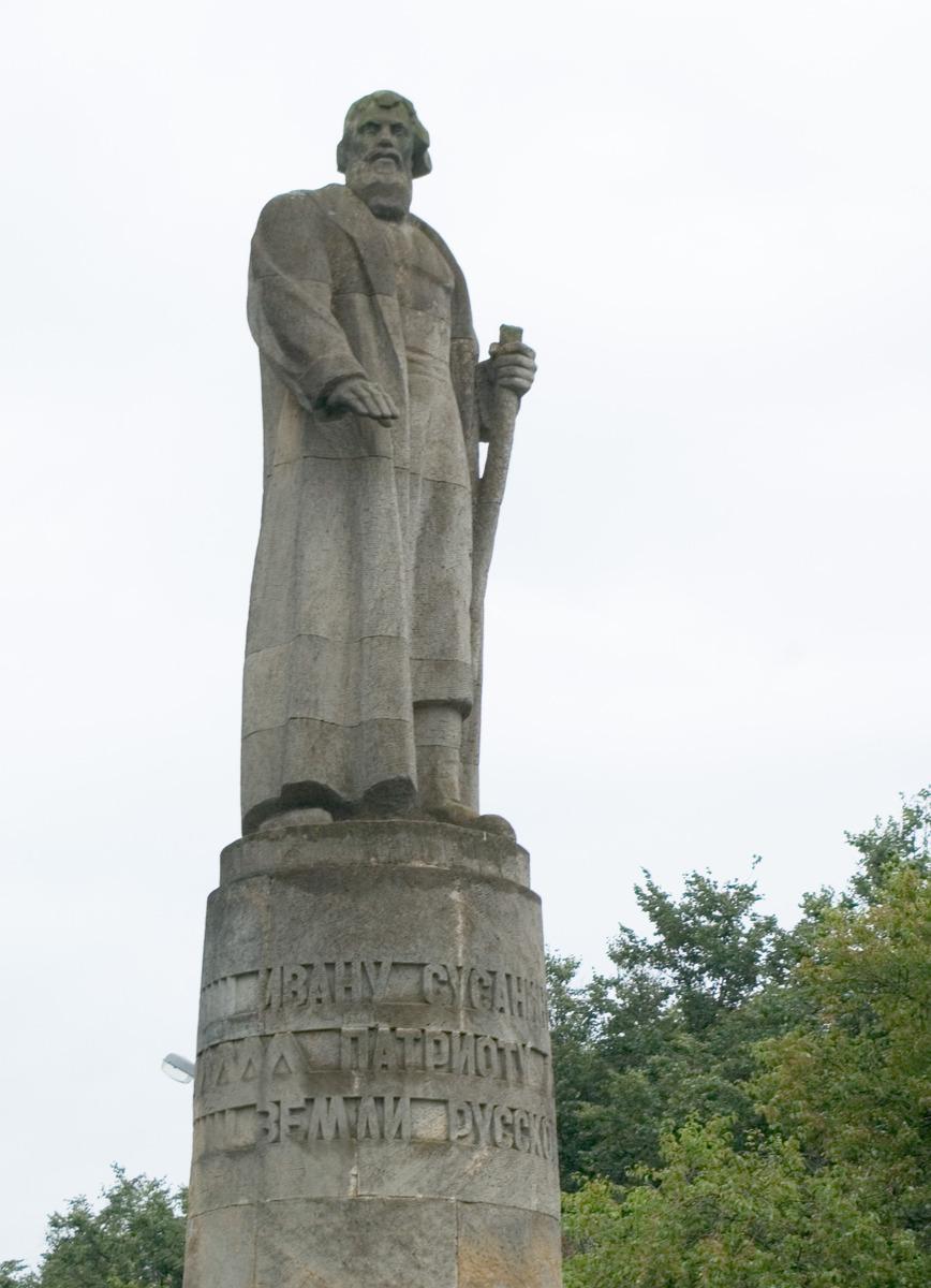 Памятники в костроме фото 4 кв м изготовление памятников смоленск щучин