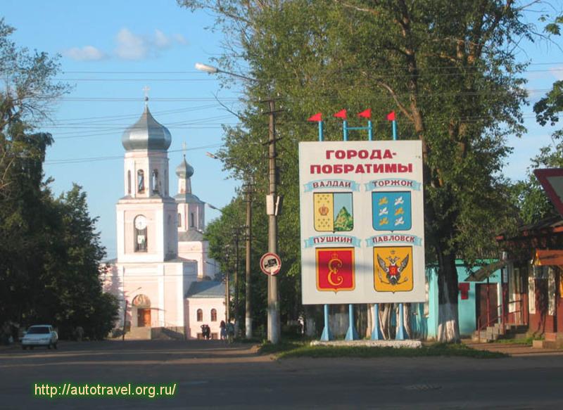 новгородская область, автономная канализация