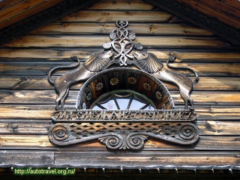 раздел Фотографии Костромы