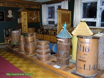 Фото Музей НИИ пчеловодства Рыбное (Рязанская область)