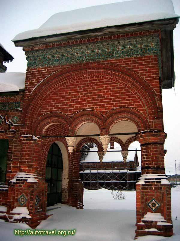 Фотография Комплекс  в Коровниках (Ярославль (Ярославская область))