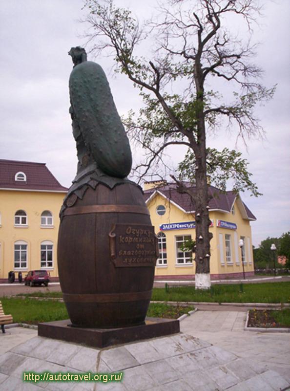 Памятники в россии недорого смотреть памятники екатеринбург цены эльмаш