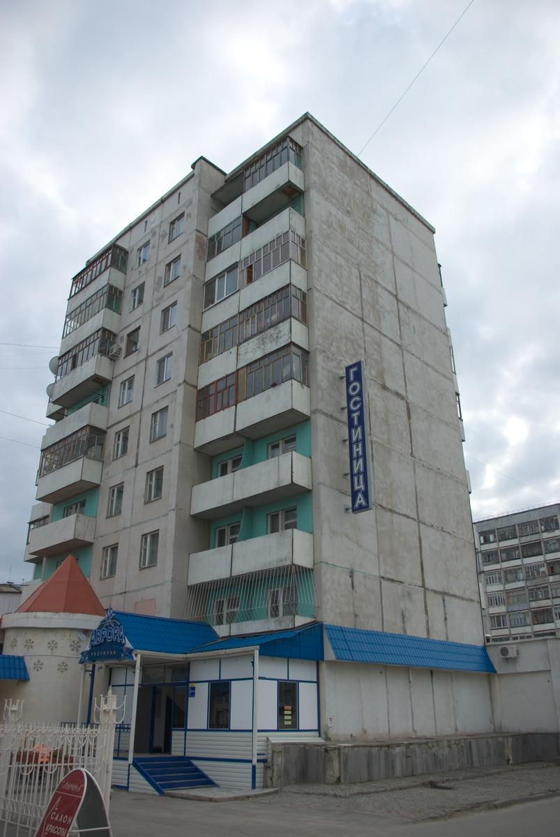 Тобольск (Тюменская область).  Разделы архива фотографий.