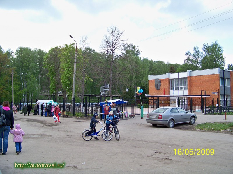 Работа в РЖД в Санкт-Петербурге Вакансии компании