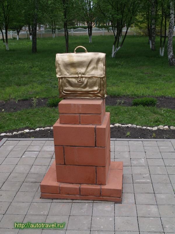 Нашла в интернете поселок Ракитное(Белгородская область)очень чистый...
