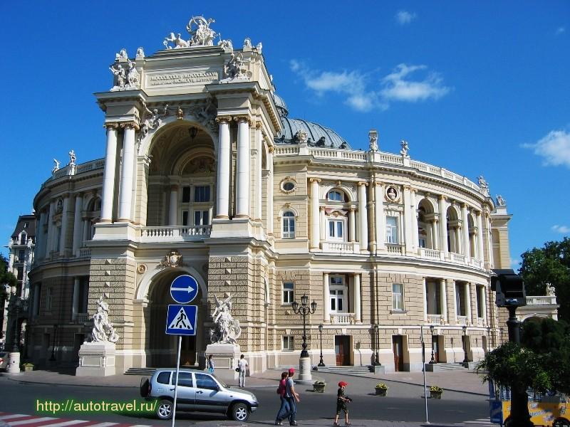 Одесский государственный академический театр оперы и балета a1c25b704bb12
