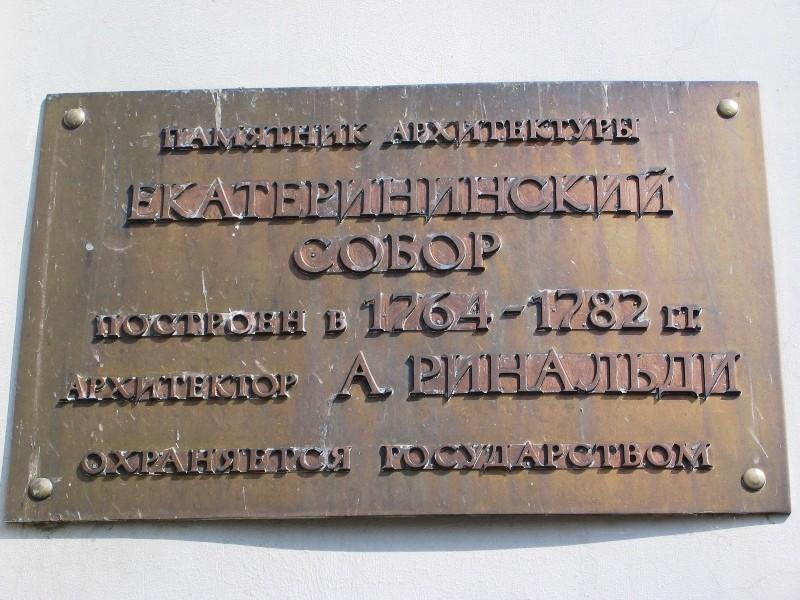 Официальный сайт городской больницы 2 калининград