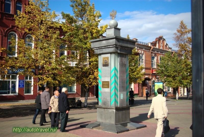 Города челябинск челябинская область