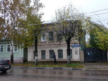 Ногинск (Московская область): Достопримечательность Архитектура города