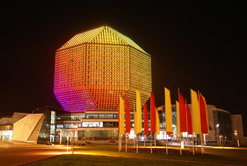 Фотография Национальная библиотека Беларуси (Минск (Беларусь)) .