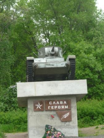 Памятник с семейный Питкяранта заказать памятник Тайшет