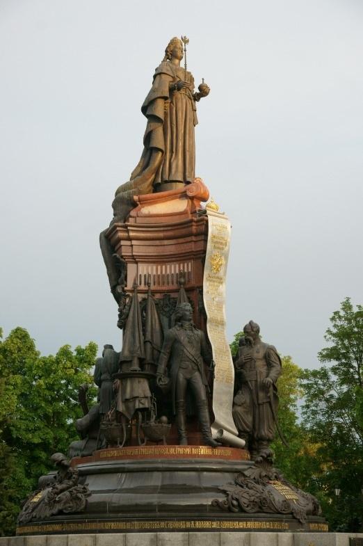 Памятники в краснодаре и описание фото памятники из гранита размеры белорецк