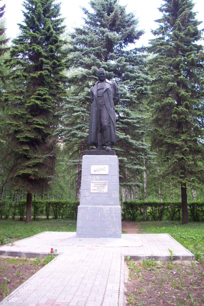 Памятники фото с названиями Арзамас изготовление памятников симферополь фото
