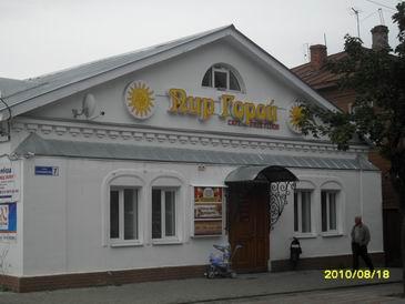 Кириллов (город) — Википедия