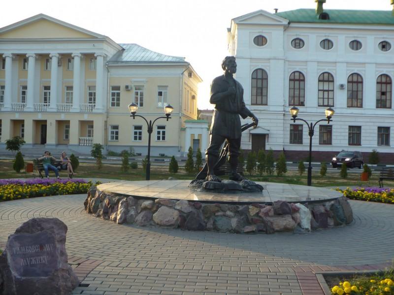 ... мужику (Тамбов (Тамбовская область: autotravel.ru/phalbum.php/90236/167
