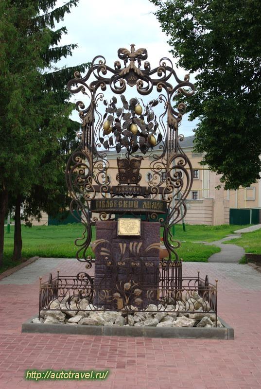 Заказать памятник город павлово нижегородской памятники из гранита эксклюзивные донецк