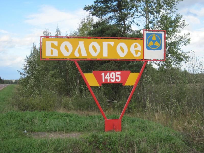 Пансионаты и Базы отдыха Тверской области Новый год 2018