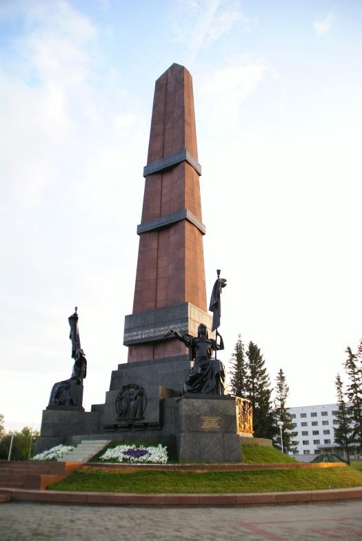 Памятники города уфы описание надгробные памятники ростов минск цены