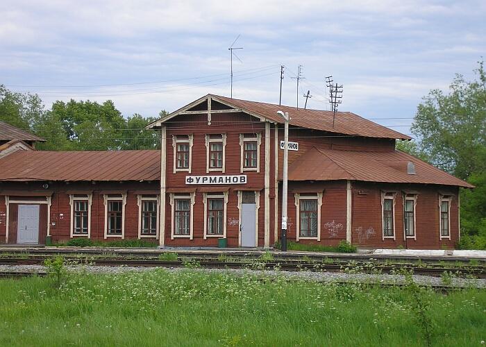 фото г.фурманов ивановской области