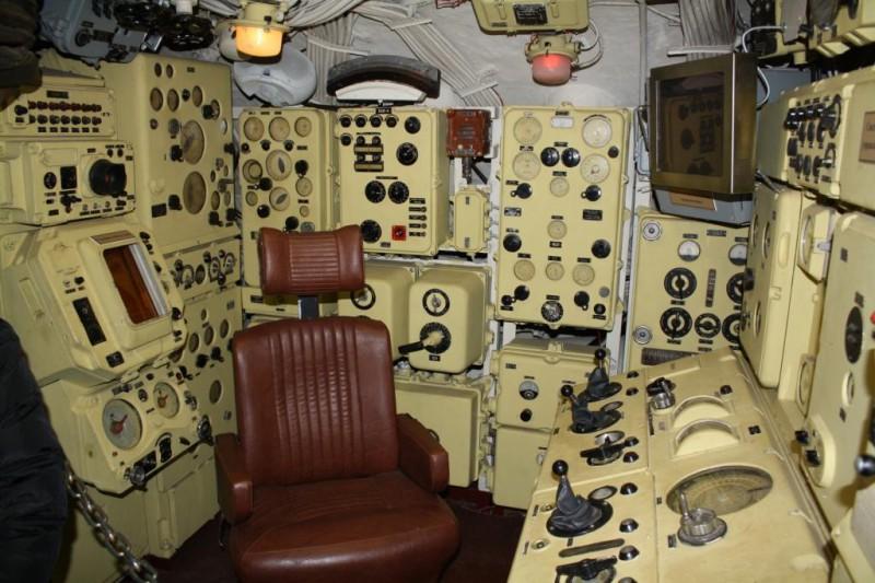 как называются комнаты держи подводной лодке
