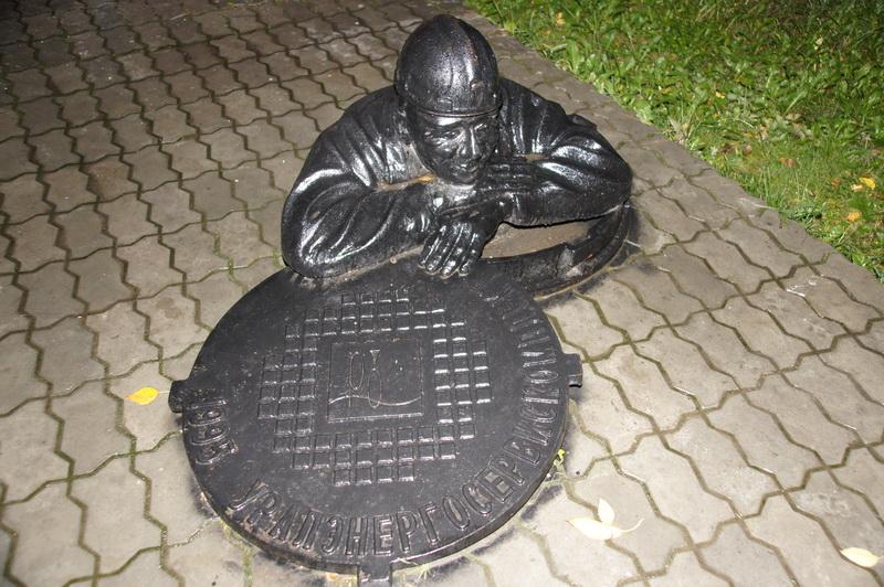 индекс краснодонской памятники екатеринбурга фото и описание это мой второй