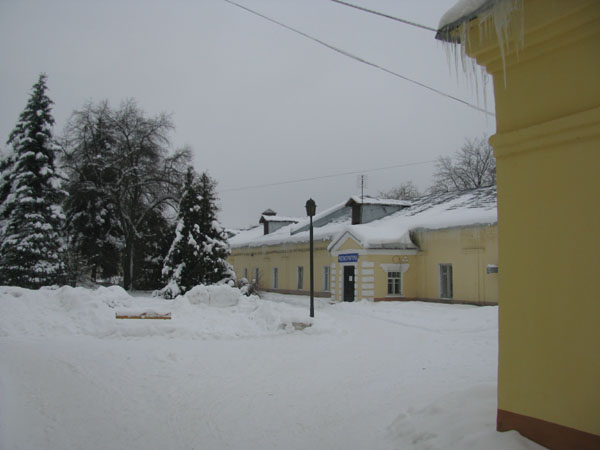 Монино Лосино Петровский