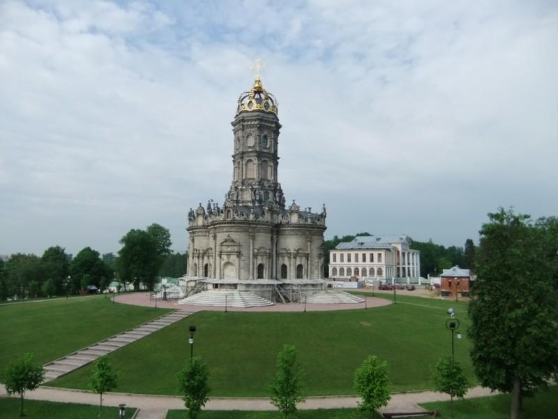 ... в раздел Фотографии города Подольск: https://autotravel.ru/town.php/86