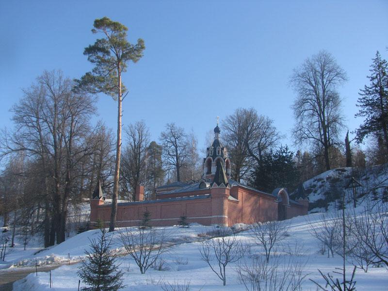Городская клиническая больница 45 (москва, звенигород)