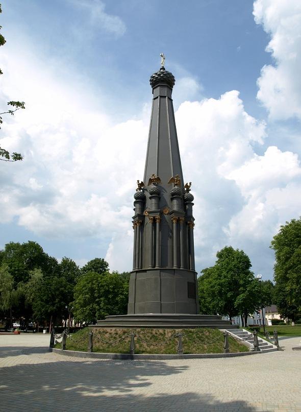 Героям отечественной войны 1812 года