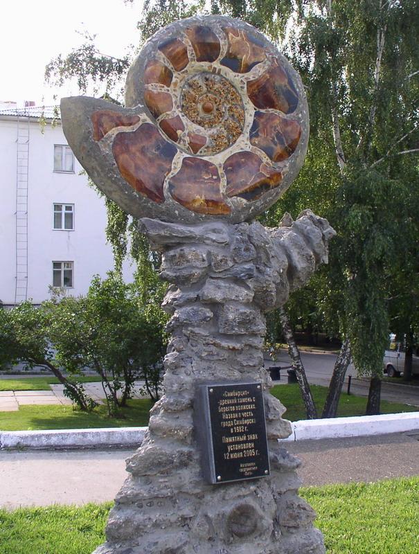 Ульяновск картинки памятники, летние цветы фото