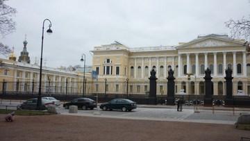 Санкт-Петербург (Ленинградская область): Достопримечательность Русский музей