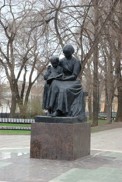 Саратов (Саратовская область): Достопримечательность Памятник первой учительнице