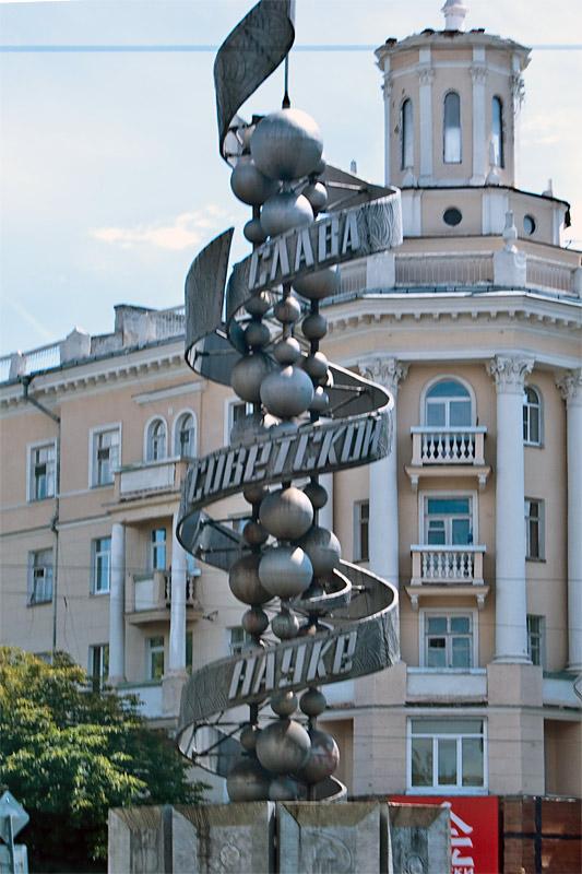 Памятники в воронеже адреса режим памятники гранит новосибирск аренда