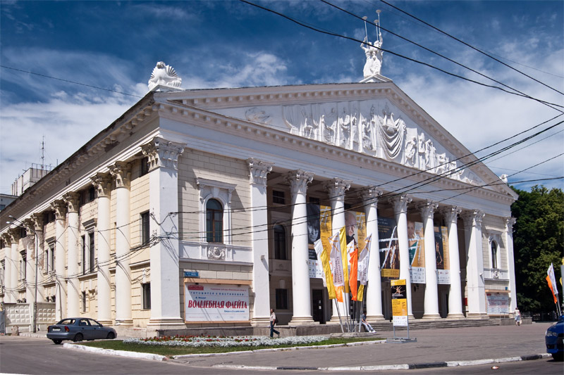 Фотография Воронежский театр оперы и балета (Воронеж (Воронежская область)) .