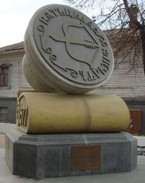Киров (Кировская область): Достопримечательность Памятник Вятской печати
