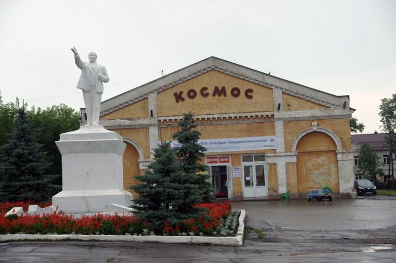 знакомства кировская область город слободской