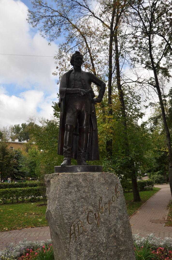 Памятники вов и их описание Мытищи купить памятник в красноярске ярыгину
