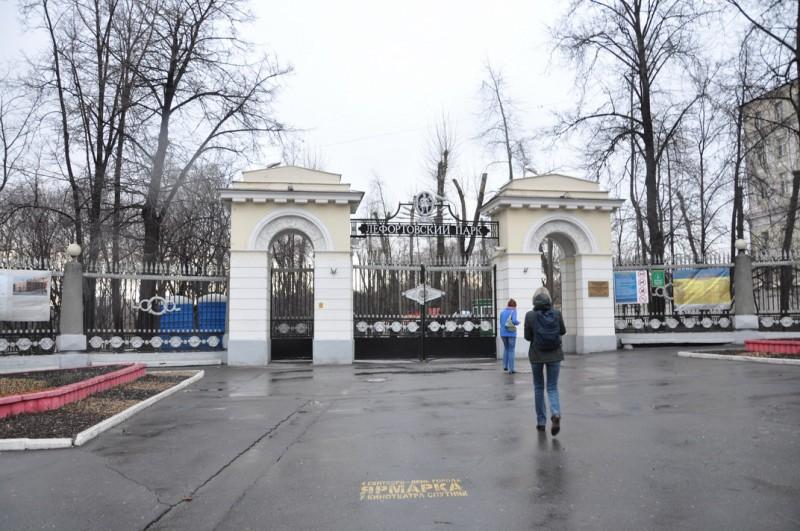 и Екатерининский дворец: