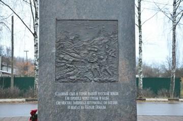 Солнечногорск (Московская область): Достопримечательность Памятник Д.А. Драгунскому