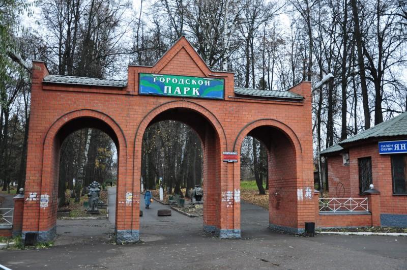 знакомство город солнечногорск московская область