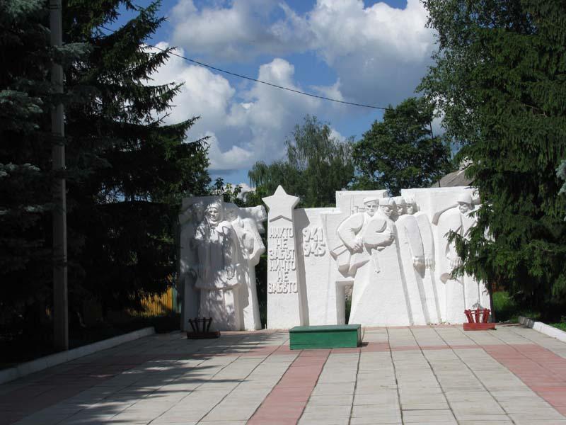 знакомства в городе юрьев польский