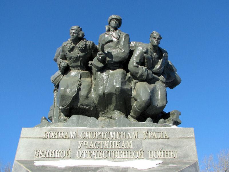 памятник героям вов в екатеринбурге чем носить высокие