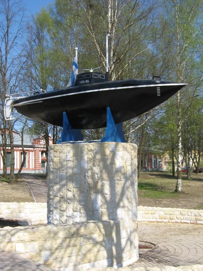 подводная лодка ленинградская область