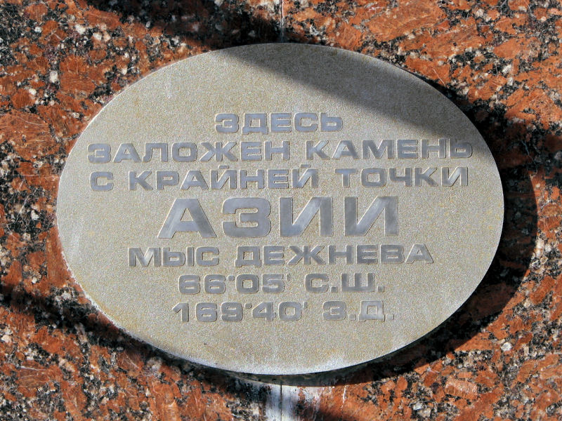 http://autotravel.ru/phalbum/90367/185.jpg
