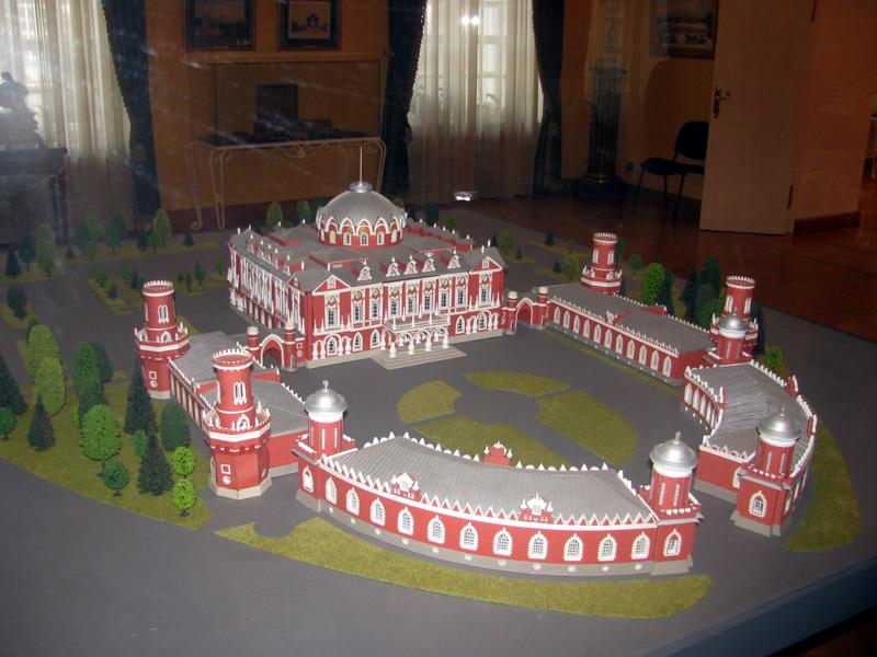 Дворец москва московская область